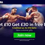 Joshua v Klitschko WilliamHill Boxing Free bet offer