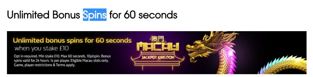 CASINO BONUS SPINS – UNLIMITED FOR 60 SECONDS